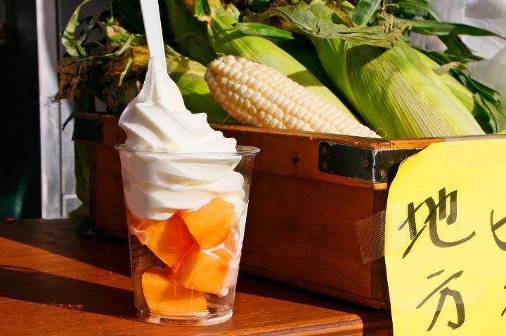 Frozen yoghurt at the Sapporo Autumn Festival