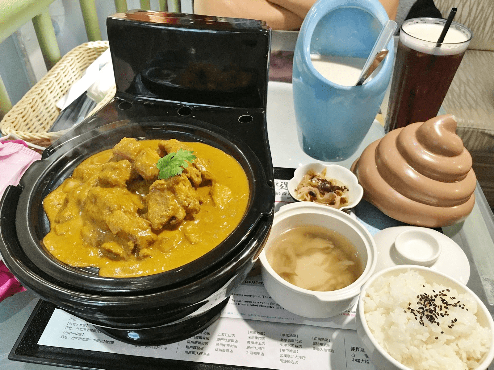 Modern-Toilet-Restaurant-Curry-Rice