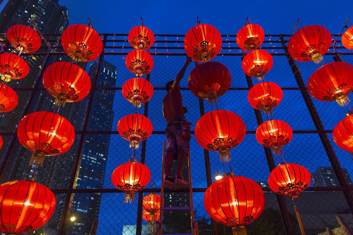 Hong Kong page