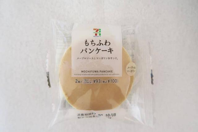 Mochifuwa Pancake from 7-Eleven Japan
