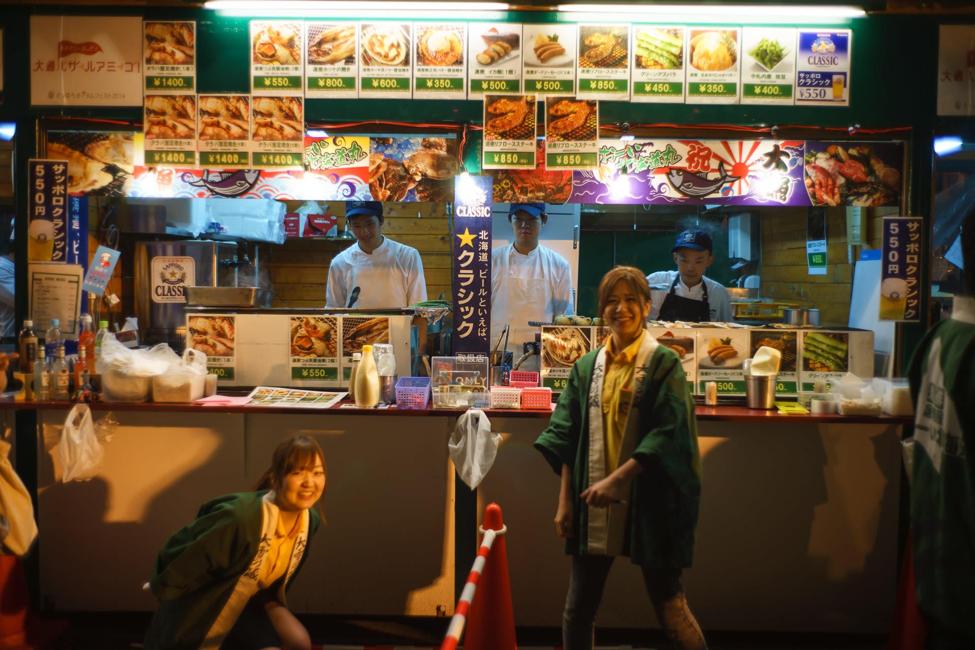 Sapporo Autumn Festival food stall