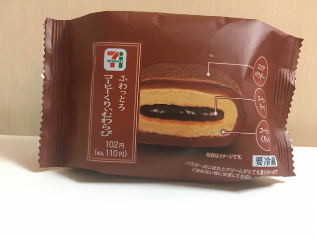 Coffee Treat from 7-Eleven Japan