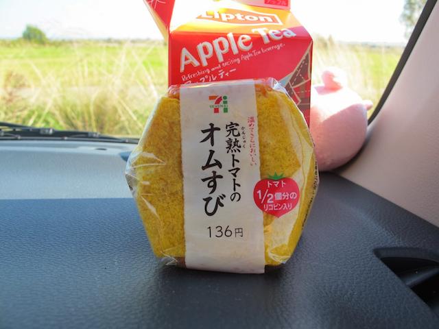 Omurice Onigiri