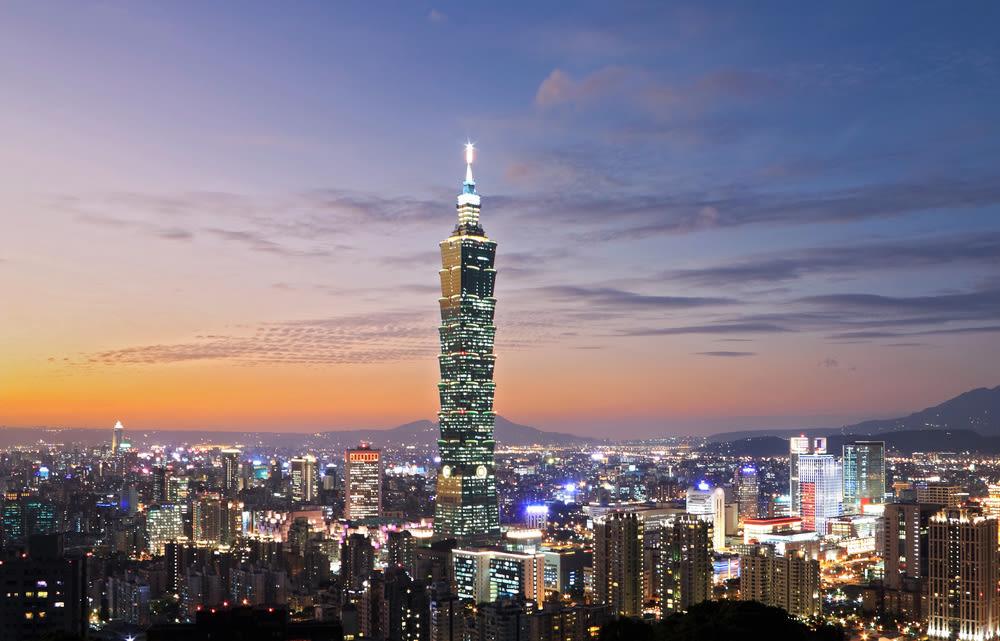 Taipei 101 Observatory
