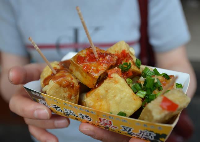 Stinky Tofu Taiwan