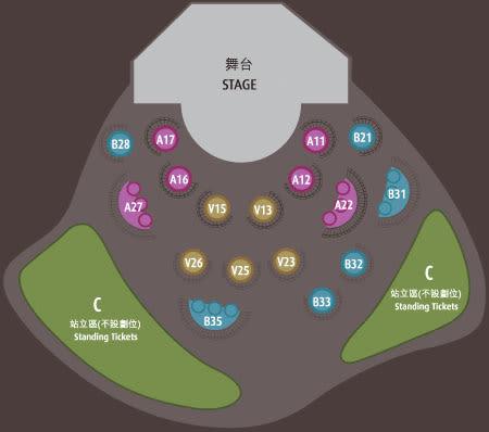 shows and performances macau, taboo seating chart macau, taboo show macau