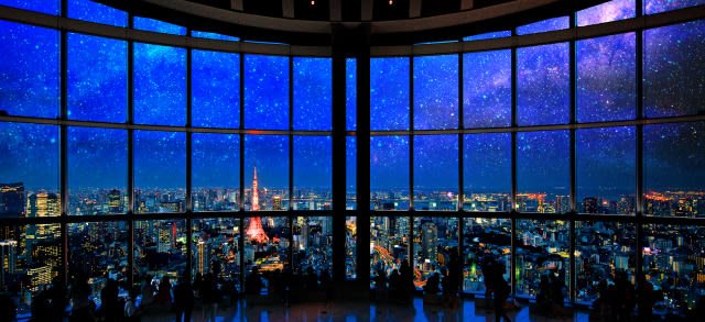 tokyo city view christmas