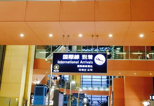 【日本攻略】京阪神唔夠?大阪玩到落廣島!JR關西廣島鐵路周遊券 - KLOOK