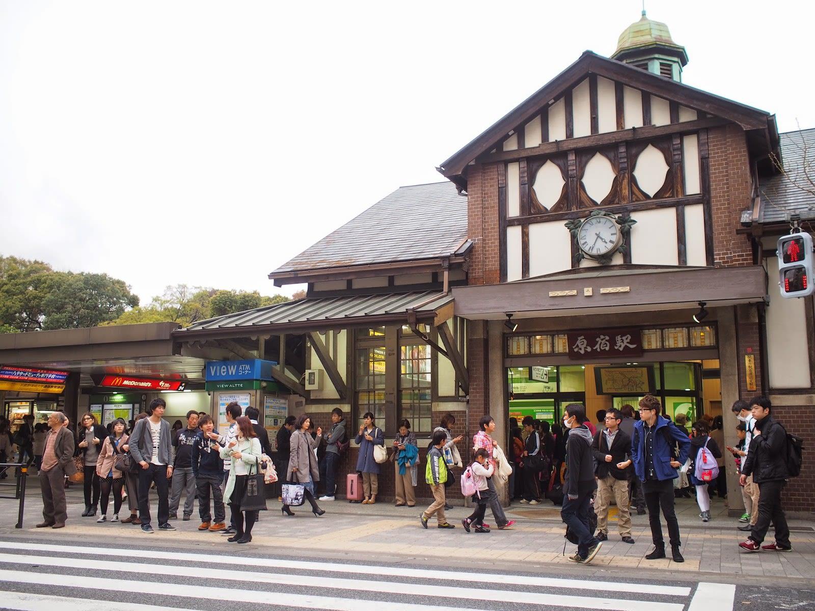 原宿駅。(照片來源:Jiahui Muses)