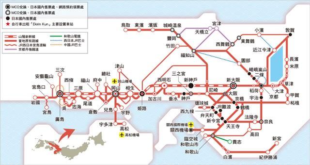 「JR西日本關西&廣島地區鐵路周遊券」(五日)的可使用區域。 圖片翻攝自www.westjr.co.jp