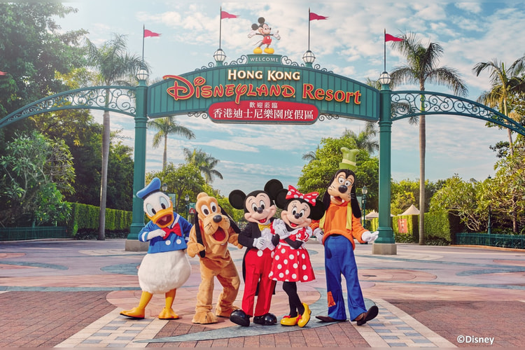 Buy Hong Kong Disneyland Tickets Online (QR Code Direct Entry ...