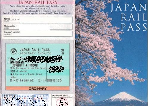 Japan 2018 -wenn einer eine Reise tut... JRPass_cnf6o5