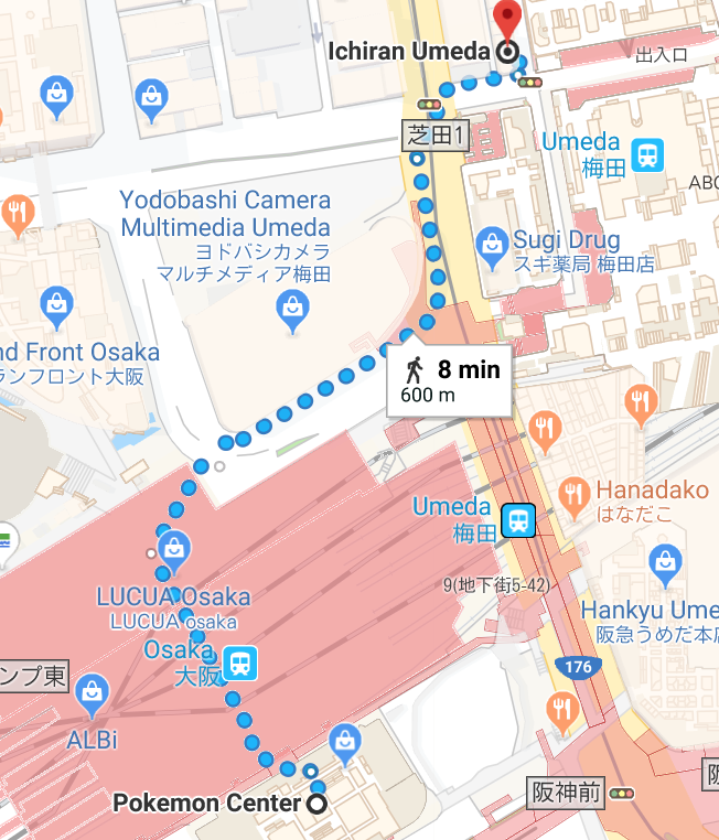 [SG] 7D6N Osaka Itinerary – Klook Event