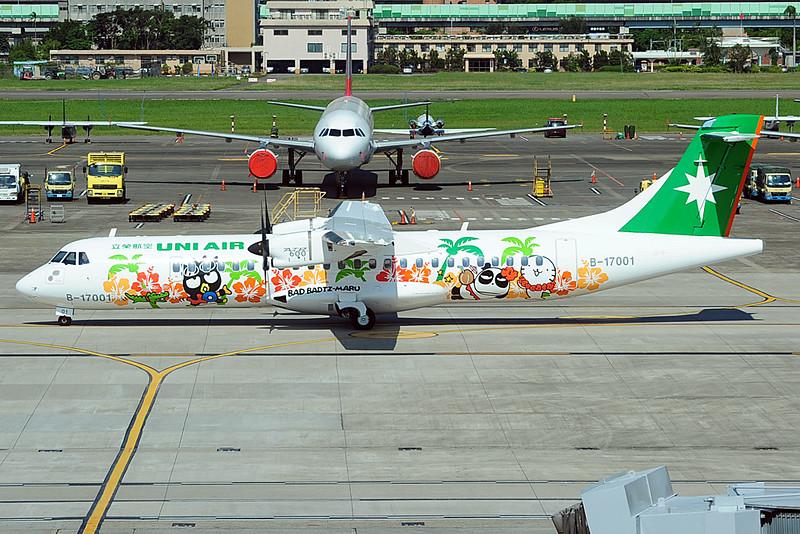 澎湖 飛機