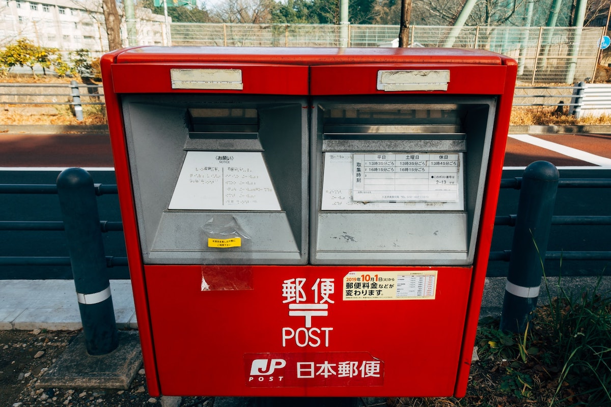 來寄封信吧!教你如何在 日本寄信 的方法