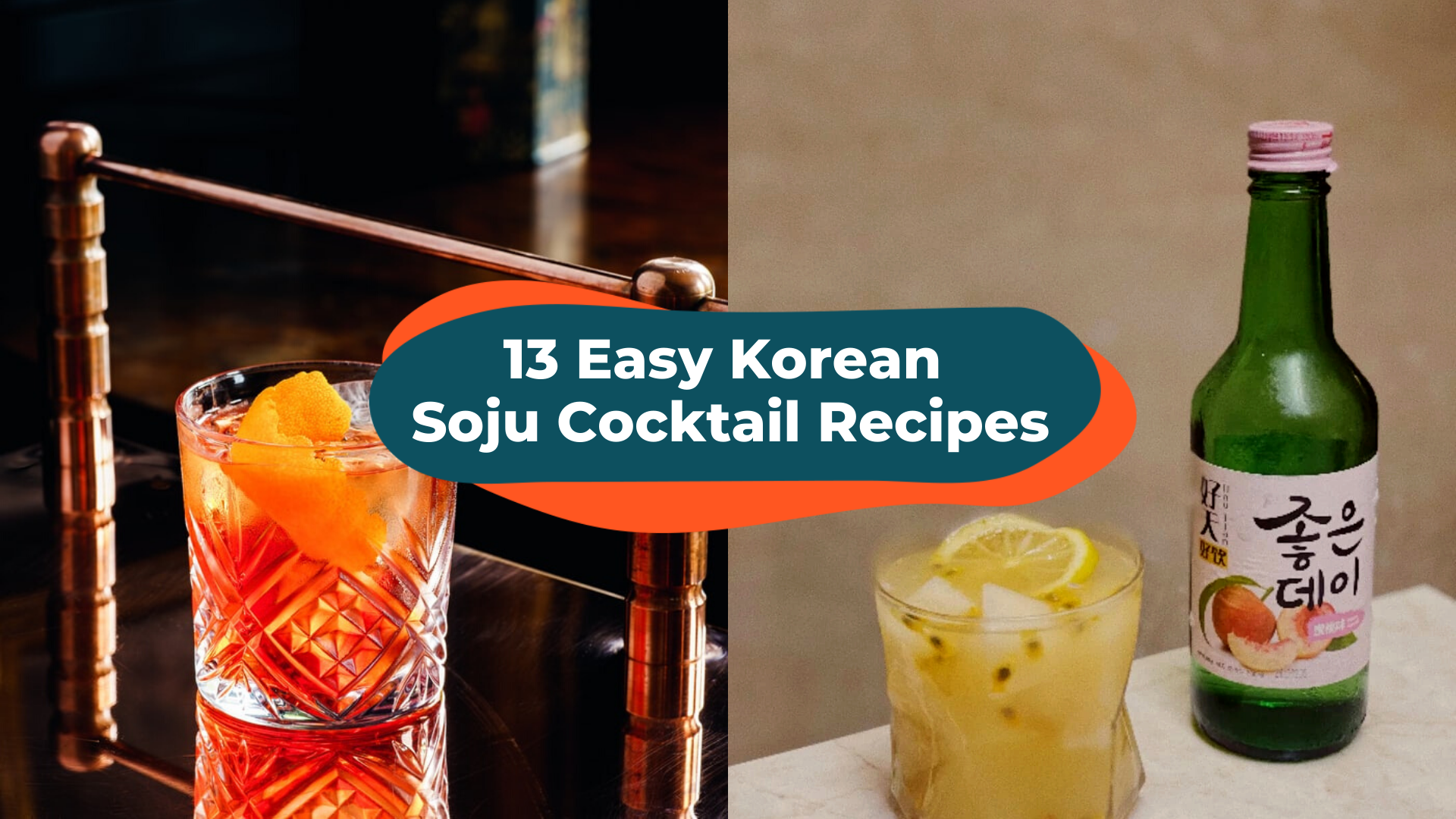 [Updated] 13 Easy Korean Soju Mixes For Happy Hour At Home