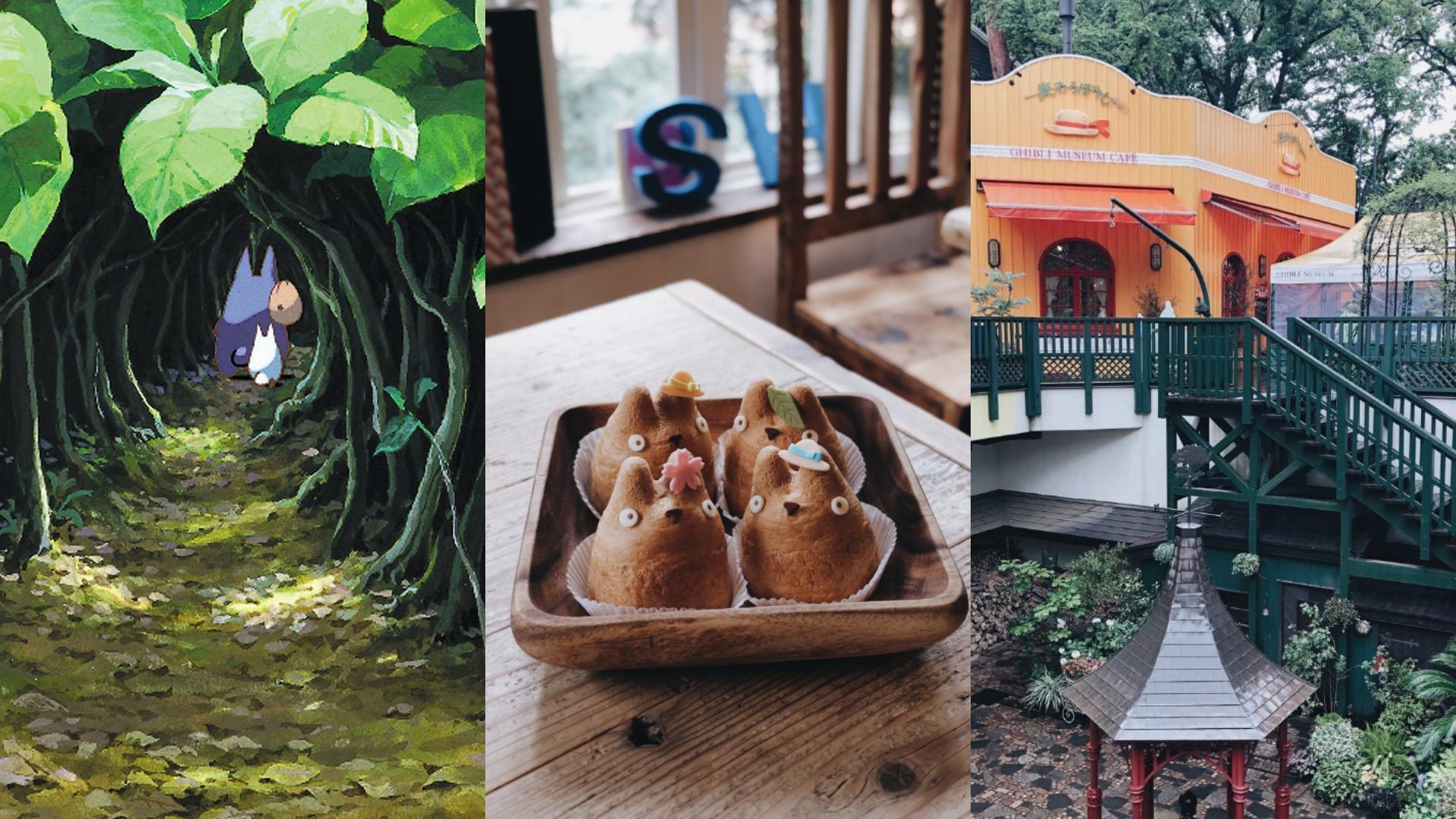 Mysterious Japan Ghibli Museum Offers A Sneak Peek Inside Its Whimsical Walls