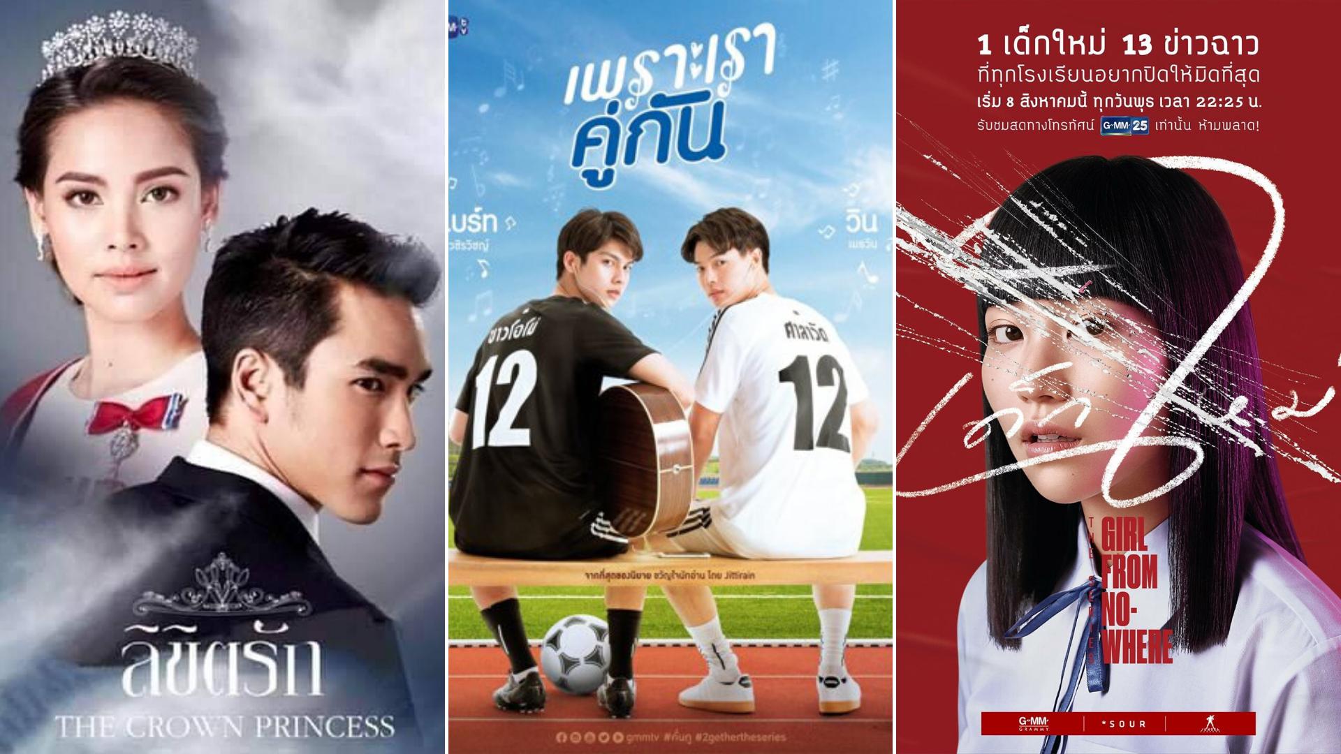Move Over K Drama Here Are 10 Thai Dramas You Need To Start Bingeing Klook Travel Blog