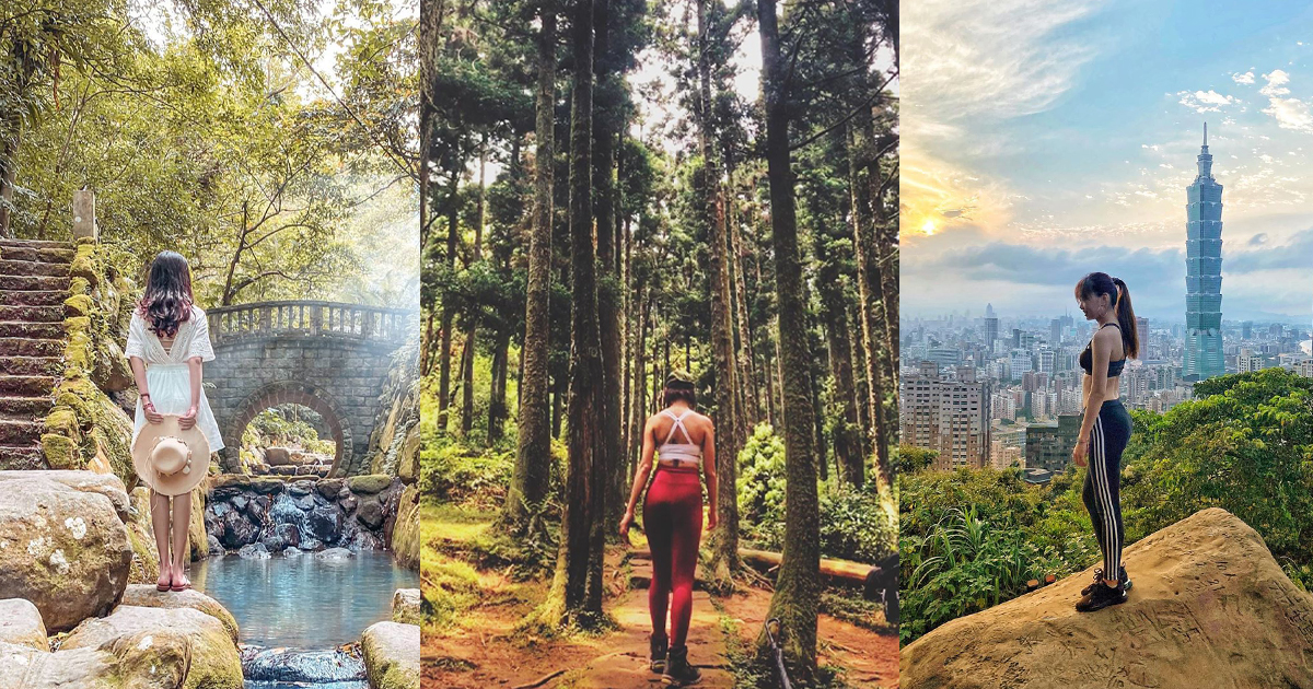 hiking_taipei