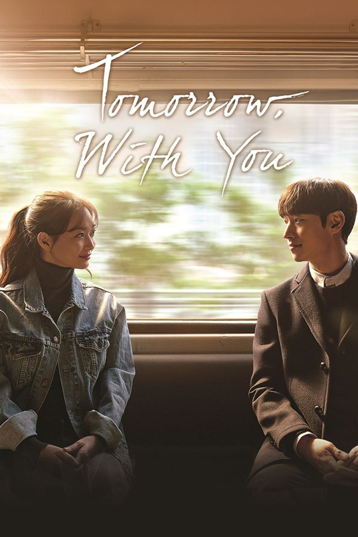 tomorrow with you ซีรี่ย์เกาหลี