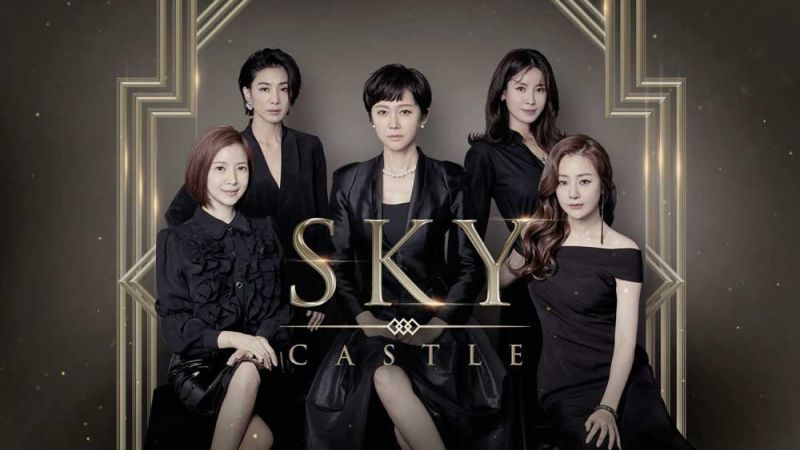 ซีรี่ย์เกาหลี sky castle