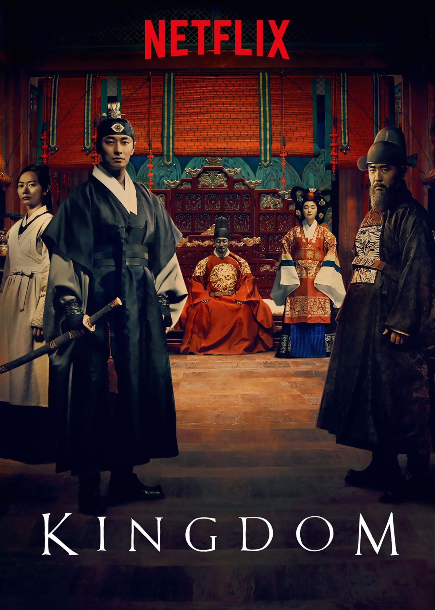 ซีรี่ย์เกาหลี Kingdom