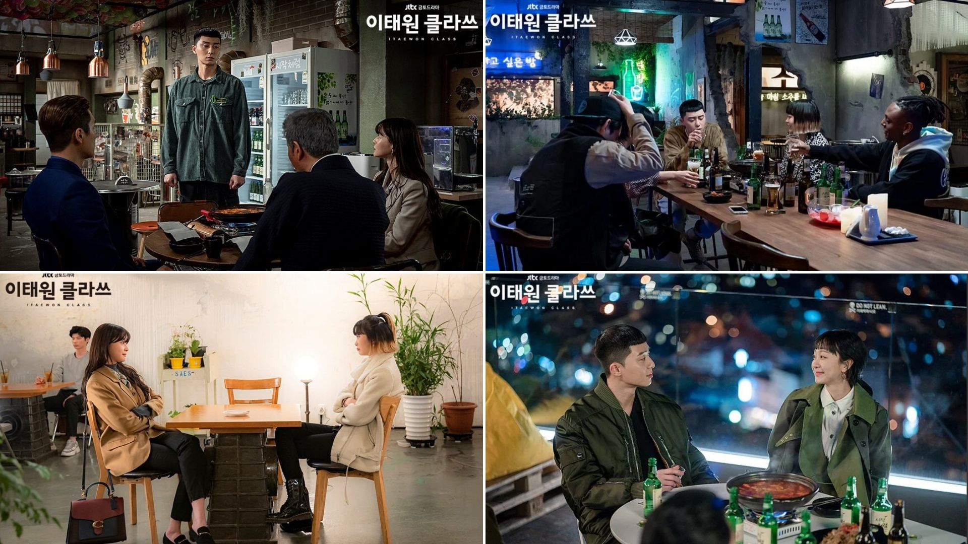 Itaewon, Seoul Food Guide: Restaurants and Bars Featured in Itaewon Class!