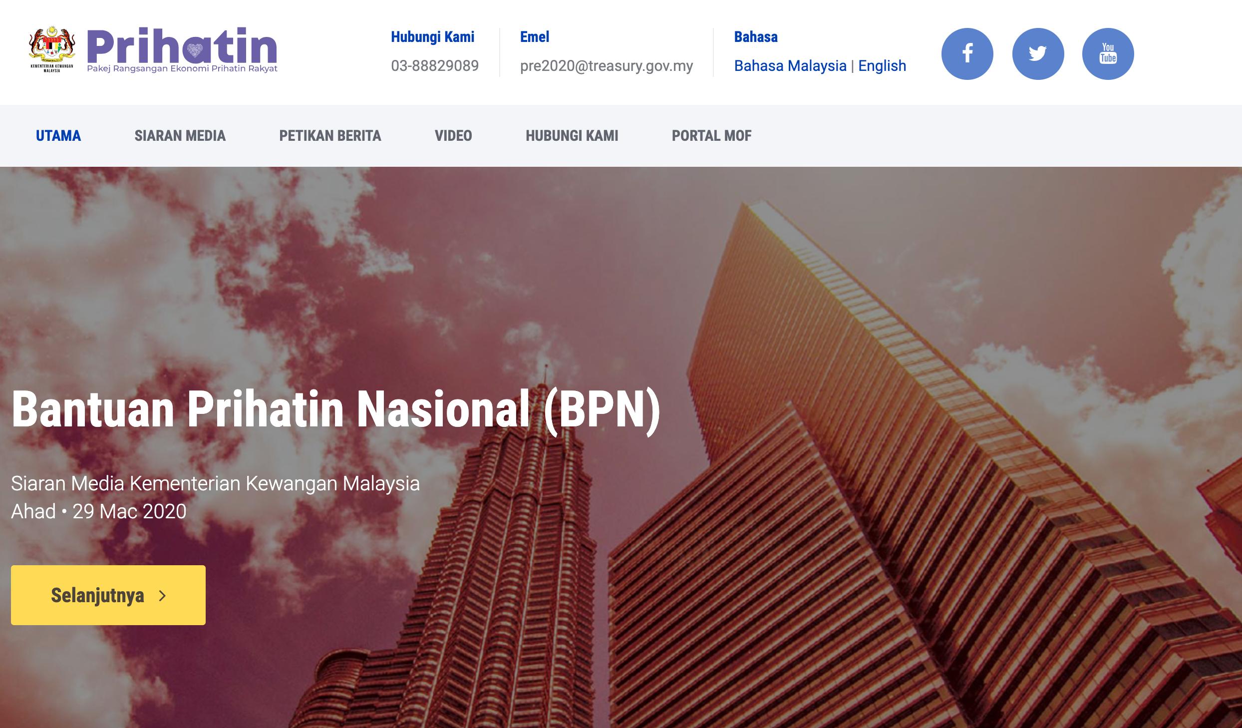 国家关怀援助金(BPN)Prihatin
