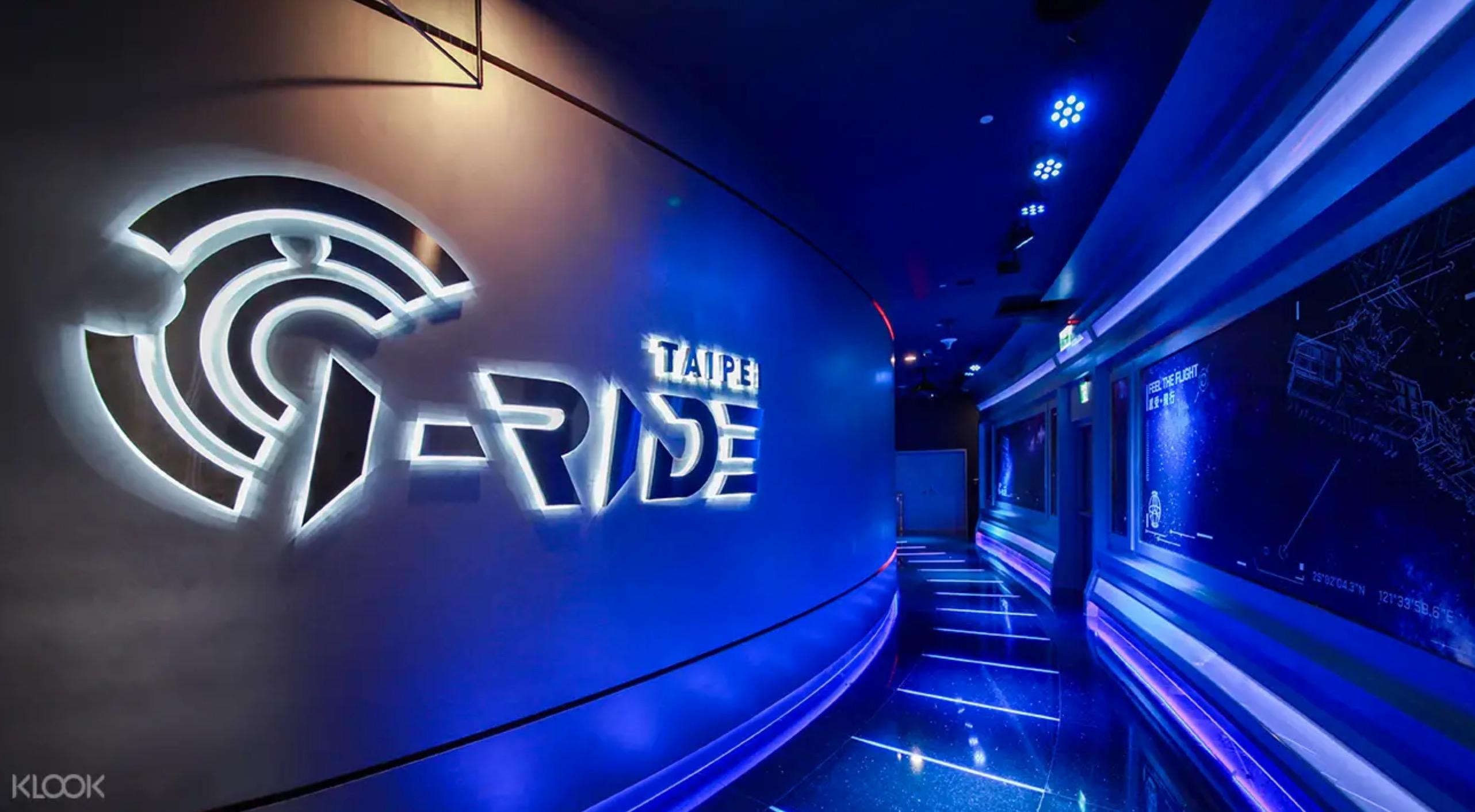 i-Ride飛行劇院