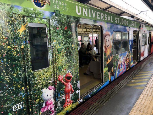 universal-cool-japan