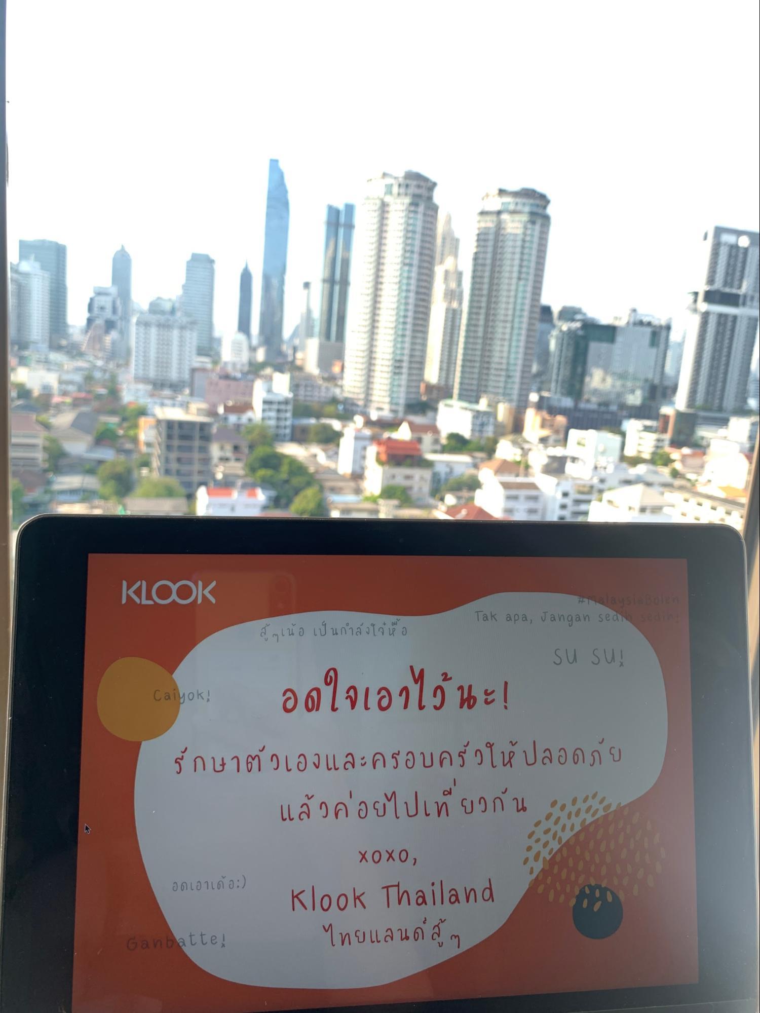 King Power Mahanakhon in Bangkok