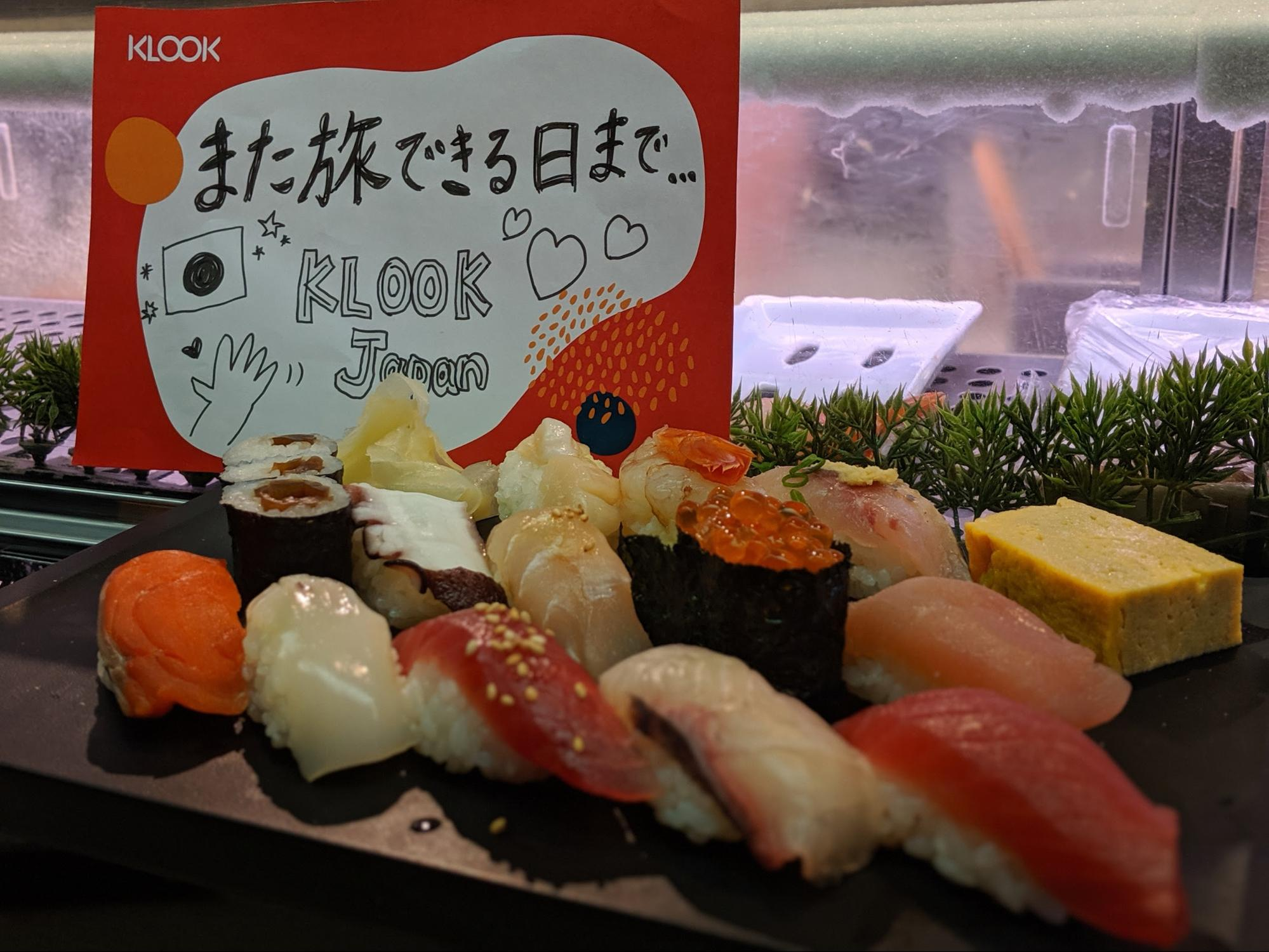 Plate of sushi in Japan