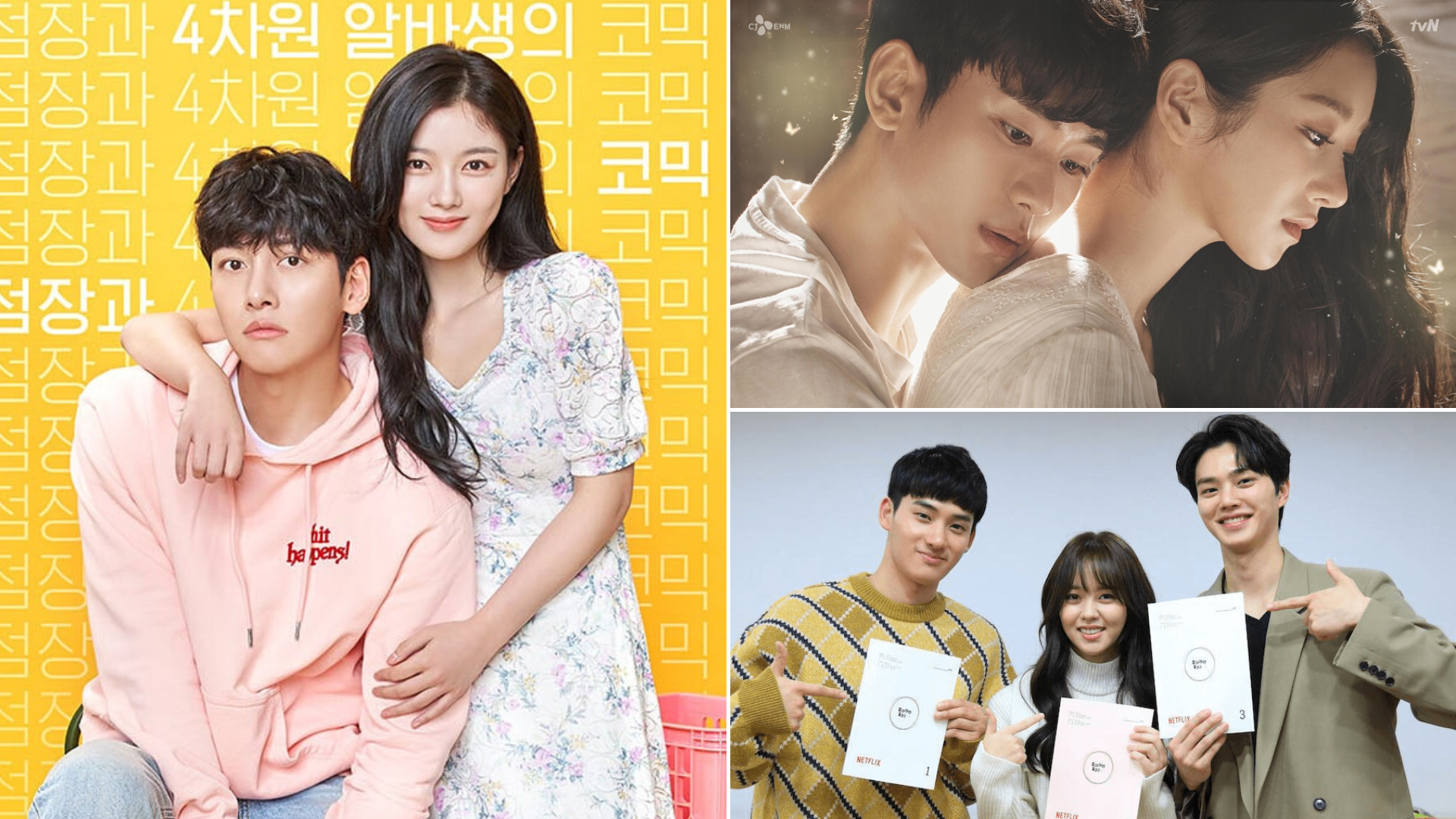 10 K-dramas that caught the audience with their OST songs