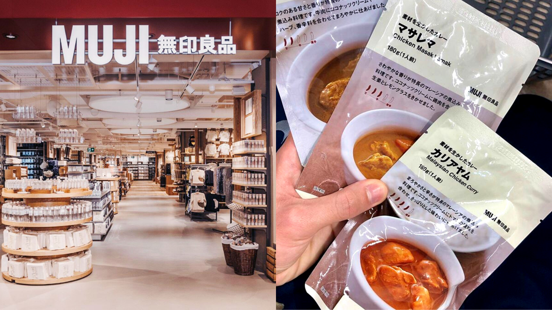 You Can Now Get Halal Kari Ayam And Beef Rendang At Over 400 Muji Stores In Japan!