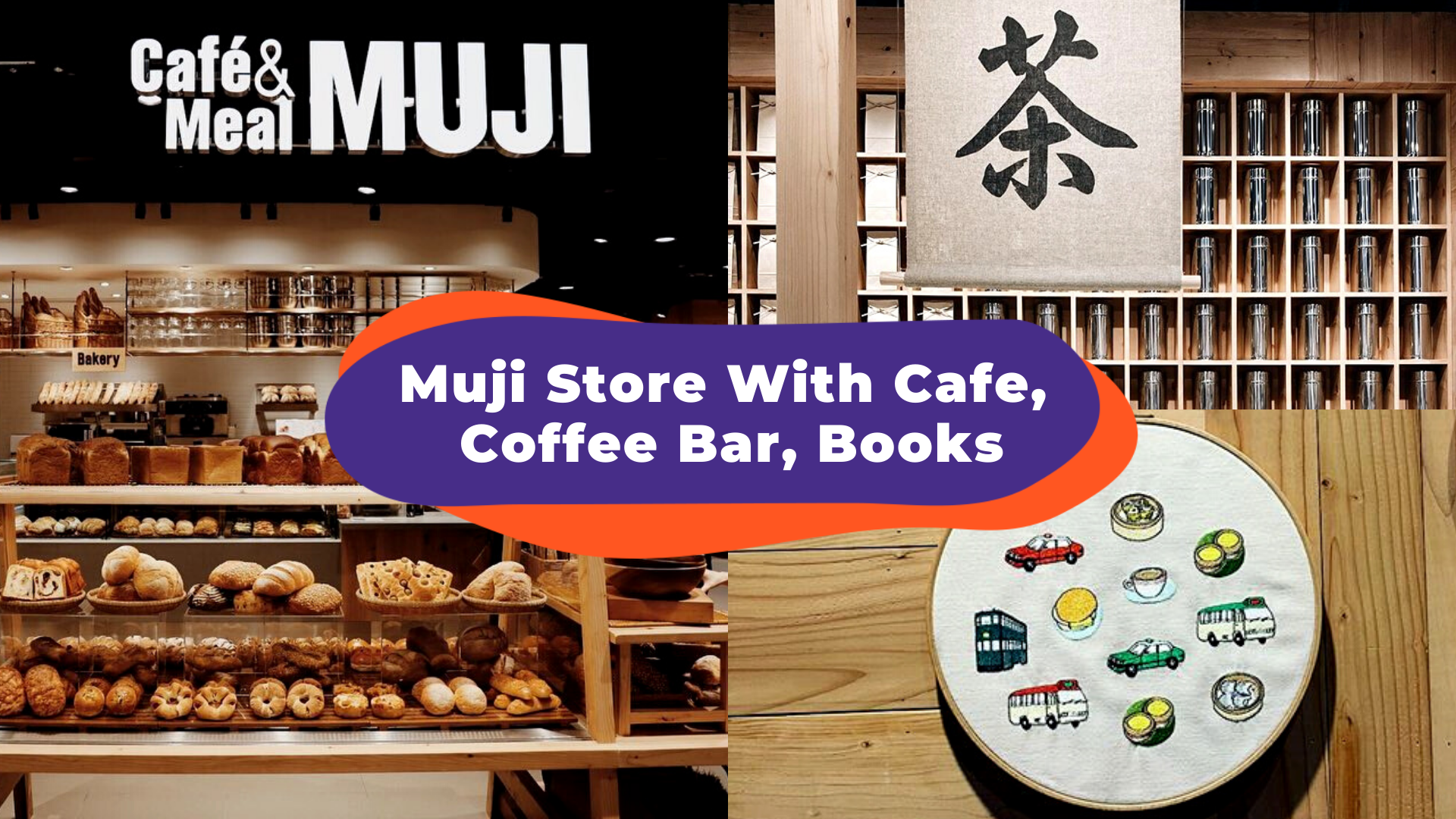 New Muji Store In Hong Kong Has Groceries, A Coffee Bar & A Bakery