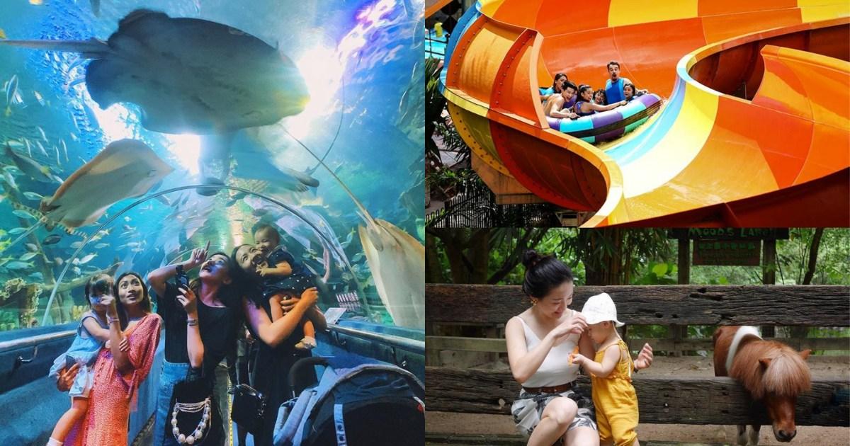 适合小孩的景点和游乐场