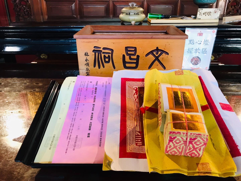 7燒化祈福的金紙與稟告疏文,儀式完成