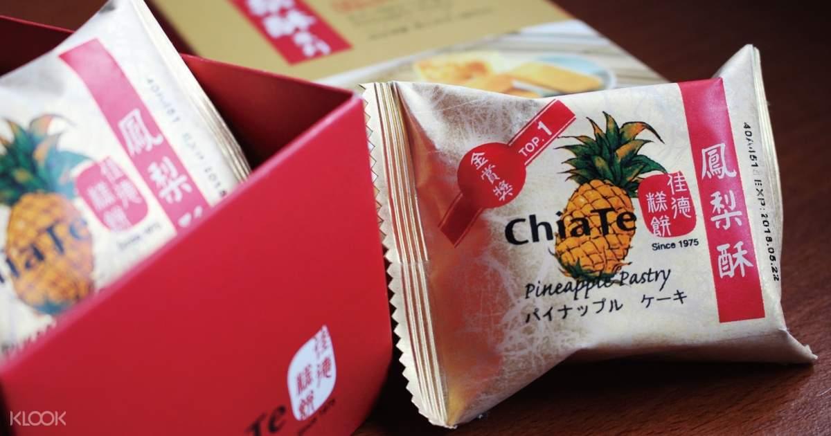 佳德鳳梨酥伴手禮(韓國/新加坡/香港郵寄) 佳德糕餅是台灣最受歡迎的鳳梨酥品牌,夾帶自然奶香的酥餅與甜餡的完美結合