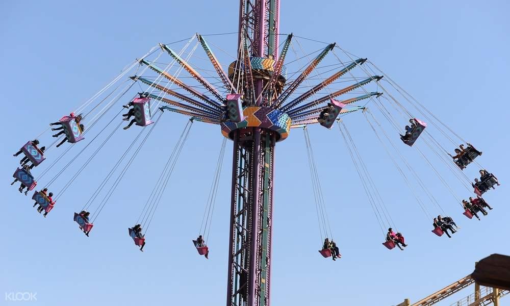 giant swing ride at Fantawild Adventure Theme Park