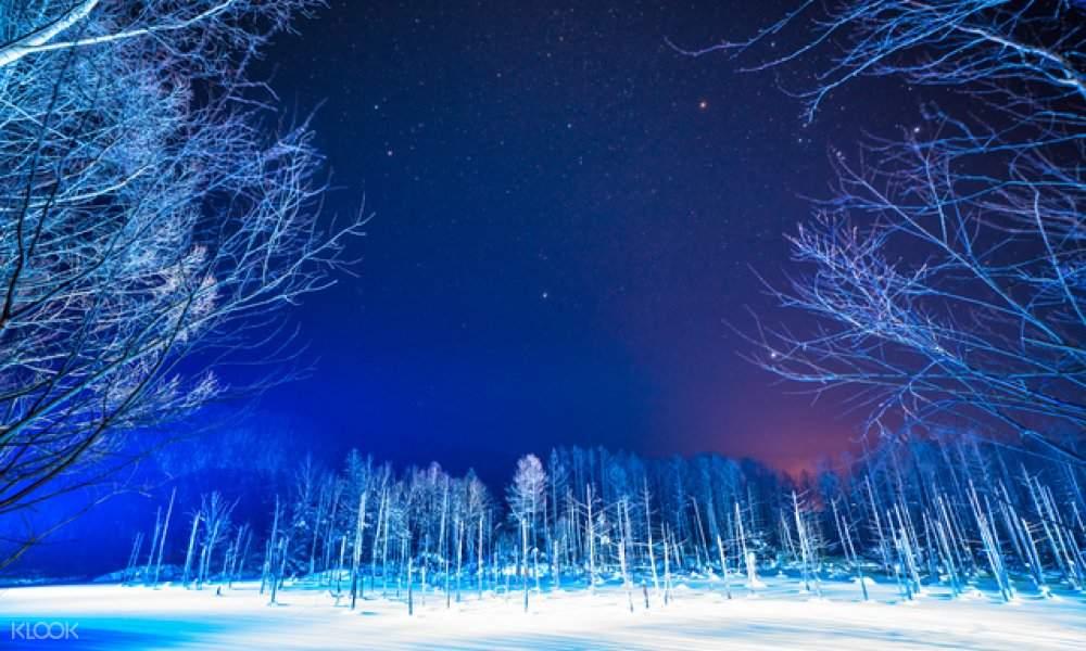 Blue Pond (Aoi Ike)