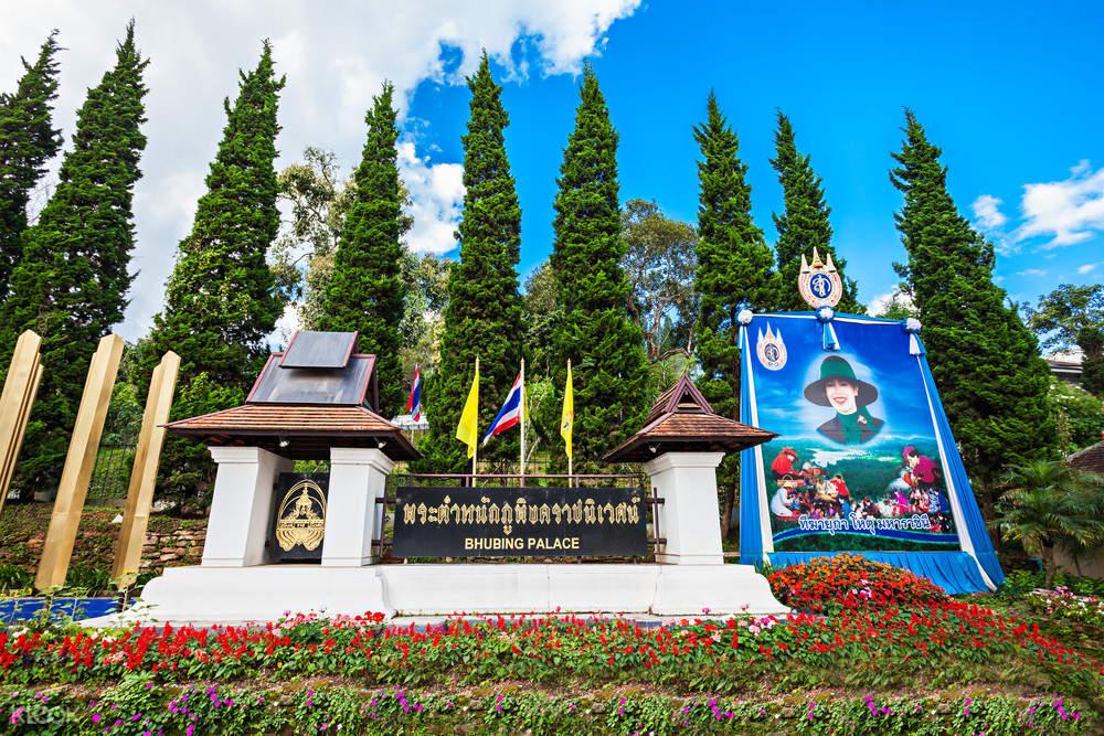 Phuping Palace chiang mai