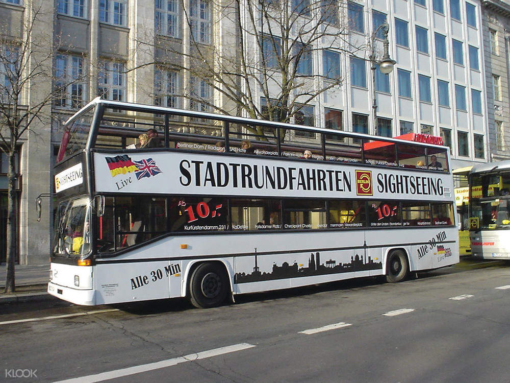柏林城市通卡