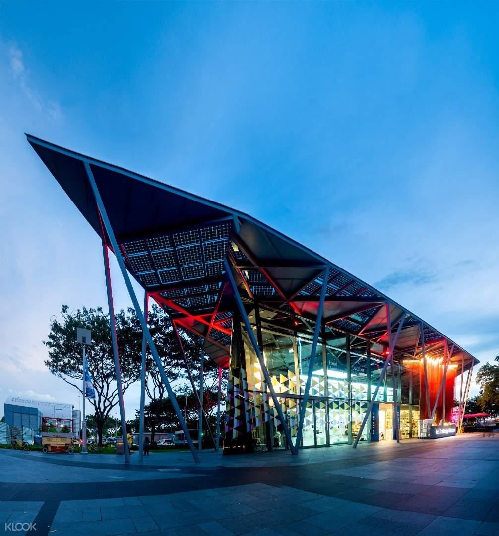 Red Dot Design Museum Building Facade Marina Bay Singapore