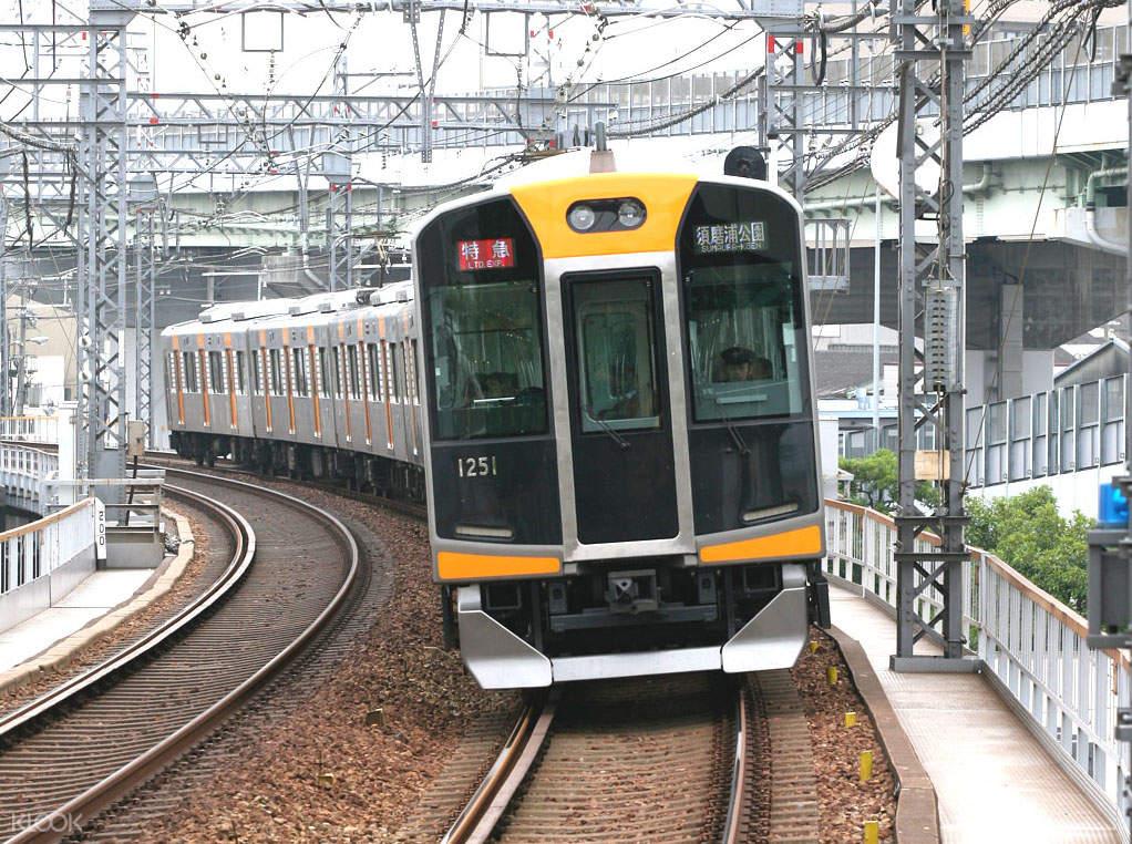 阪神電鐵一日券