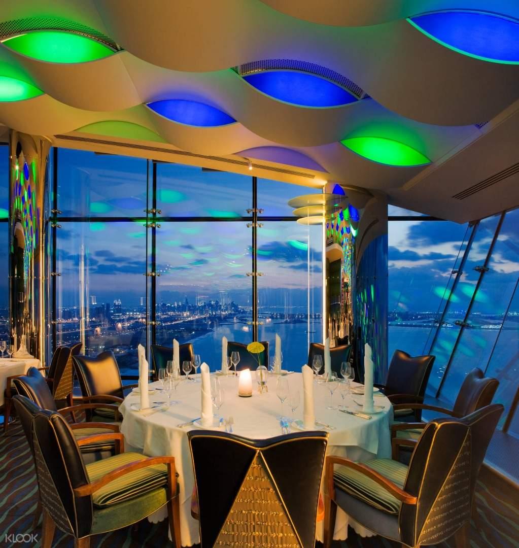 迪拜帆船酒店Al Muntaha顶层餐厅午餐 / 晚餐体验