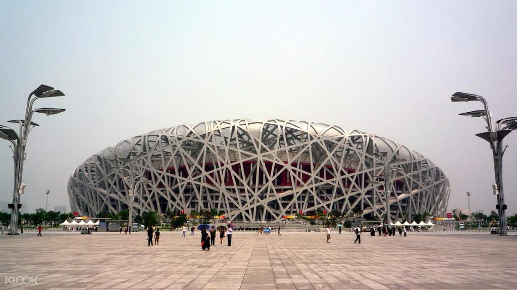北京奧林匹克公園