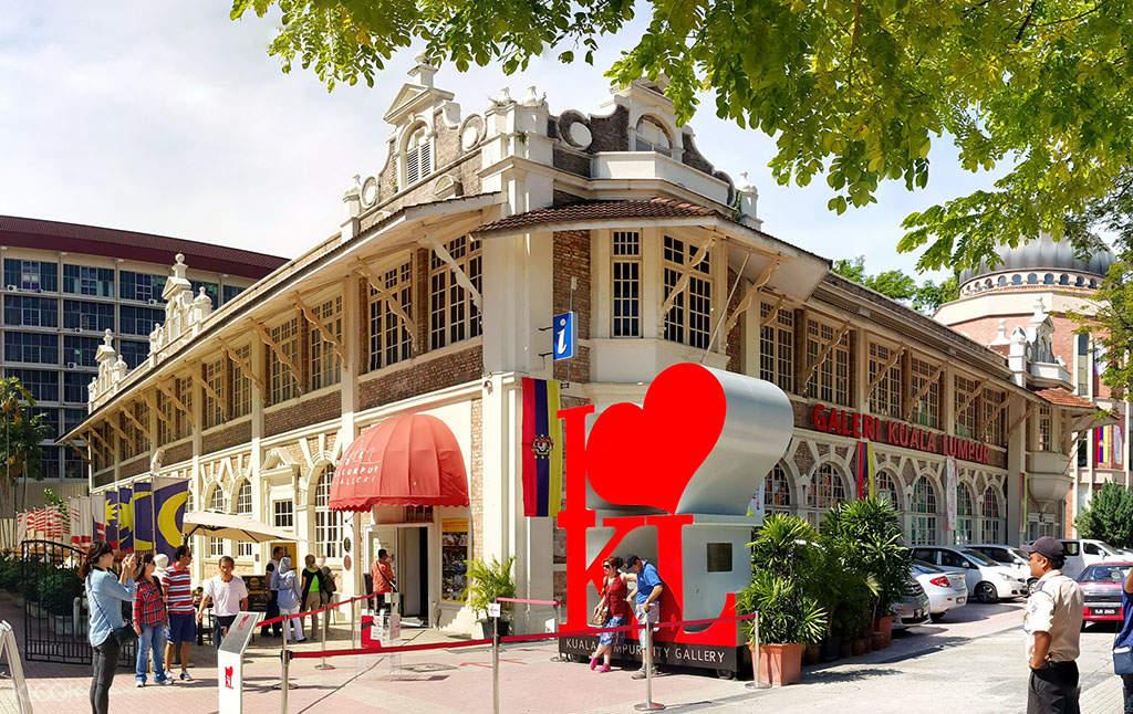 facade of kuala lumpur city gallery