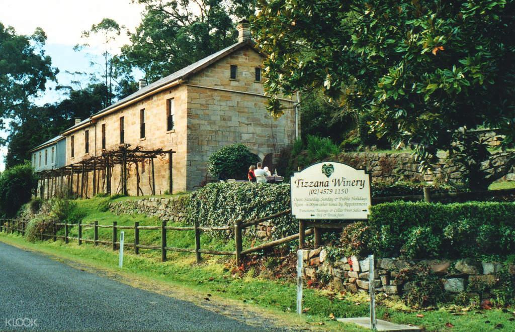 悉尼澳式農場美食美酒體驗
