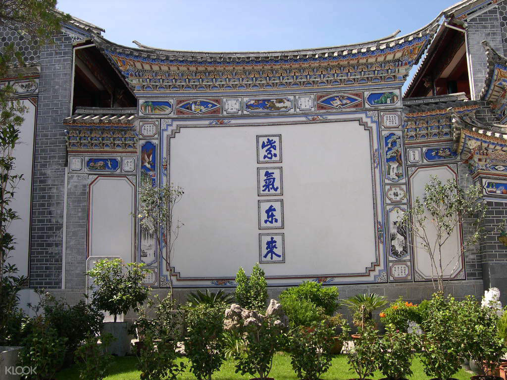 Yan's Compound of Bai Minority in Xizhou