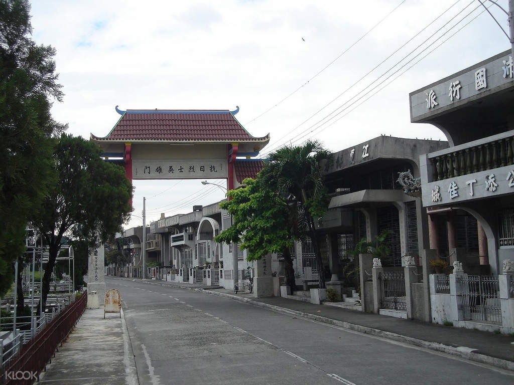 華人公墓徒步導覽之旅